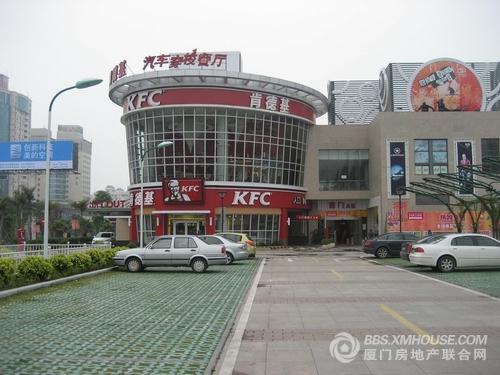 瑞景商业广场