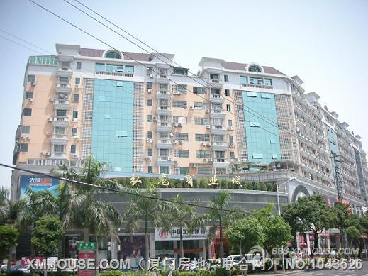 弘龙商业城