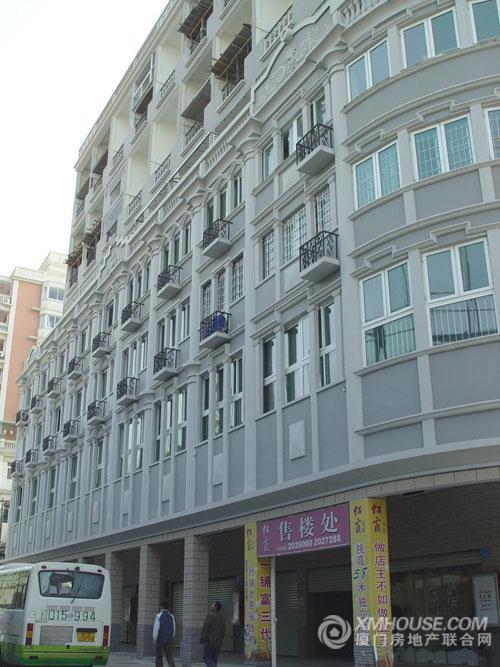 中南商业广场