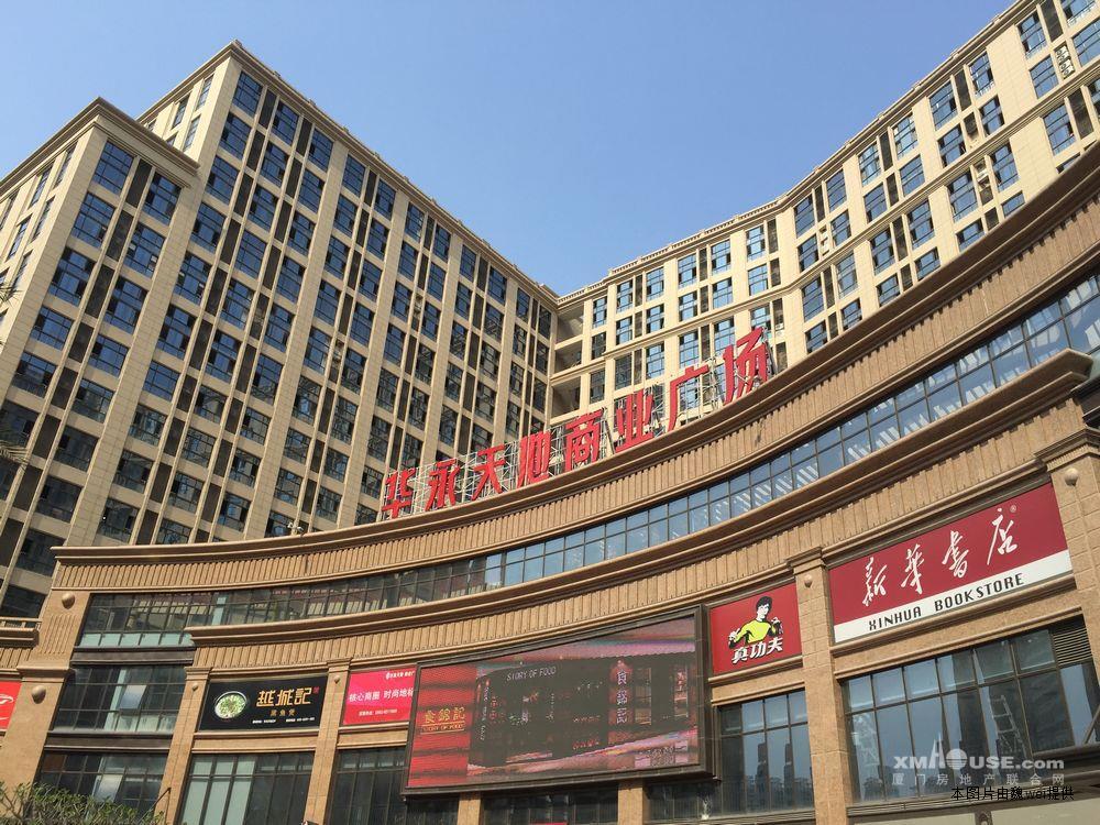 华永天地U77广场