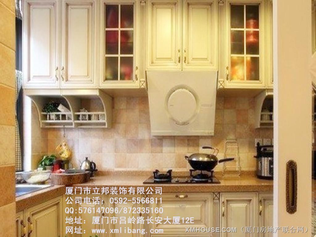 立邦装饰:厨房
