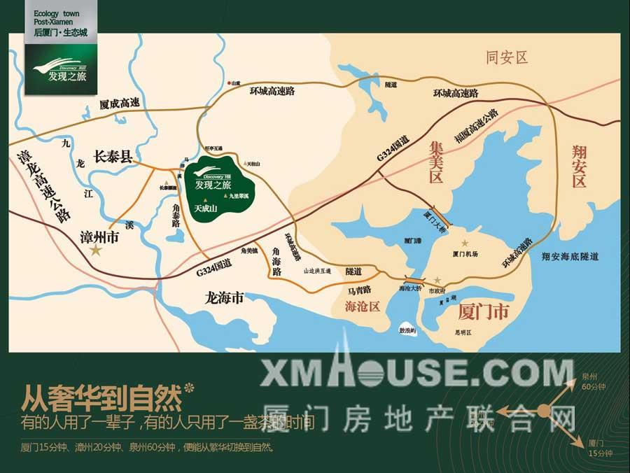 长泰天柱山风景区地图