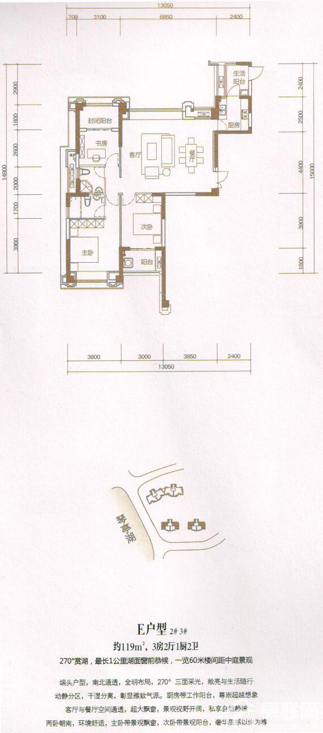 120平米三房两厅一橱二卫