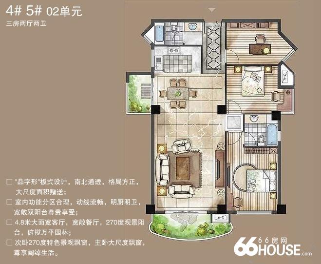 mc房屋设计图展示