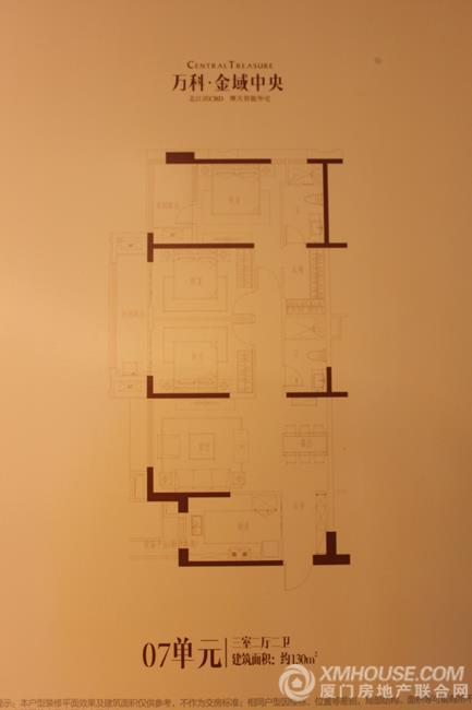 古风插图简笔画房子