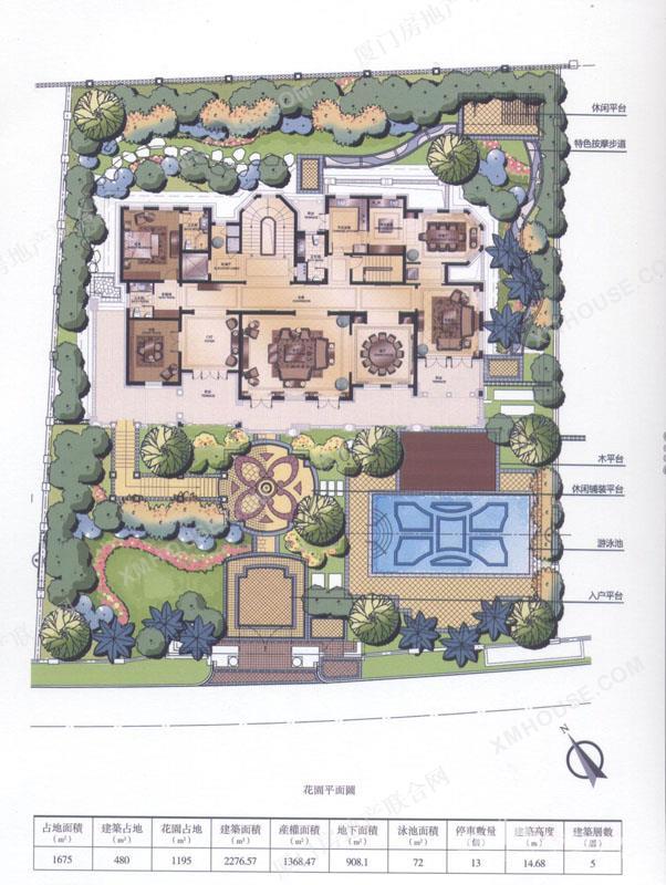 庄园平面设计图