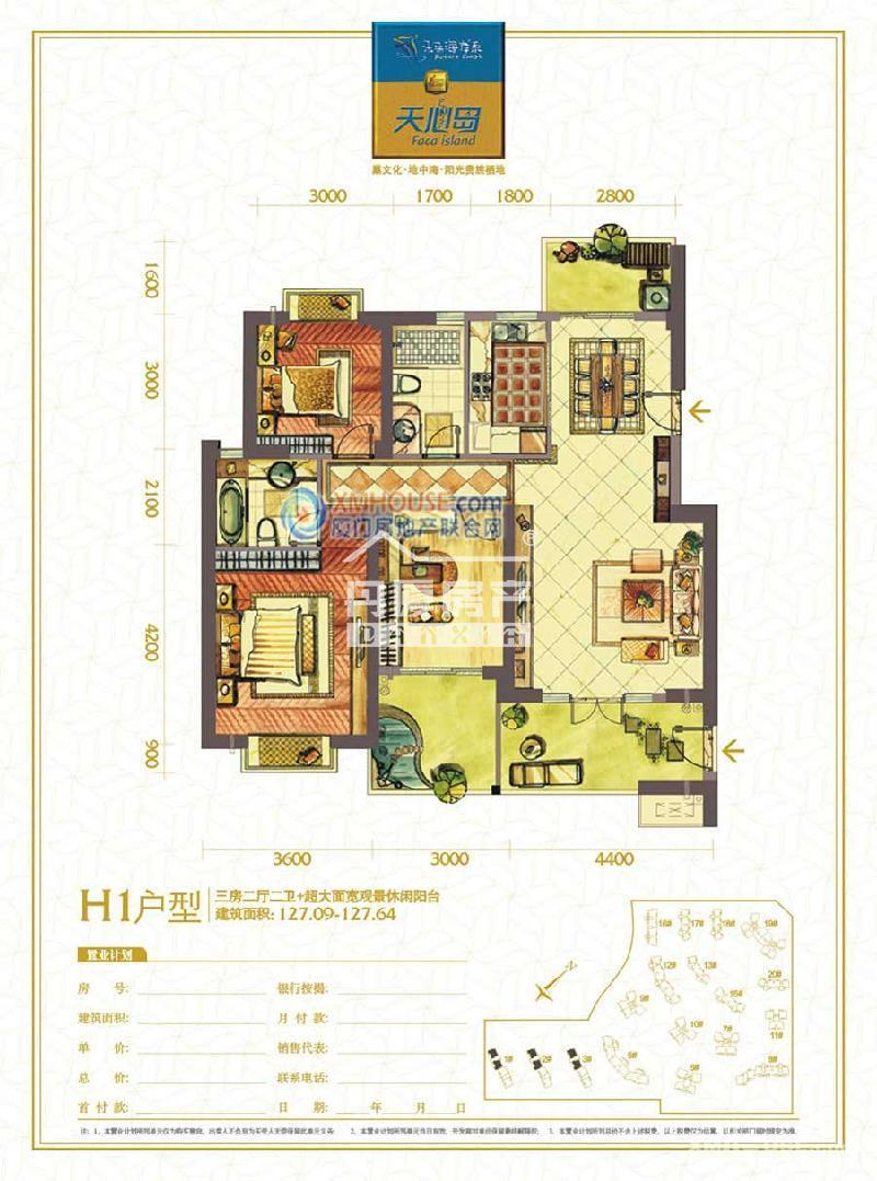 128平方房子设计图