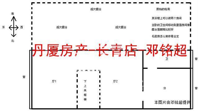 电路 电路图 电子 原理图 640_358