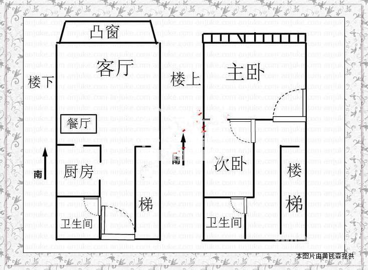120平米楼中楼设计图