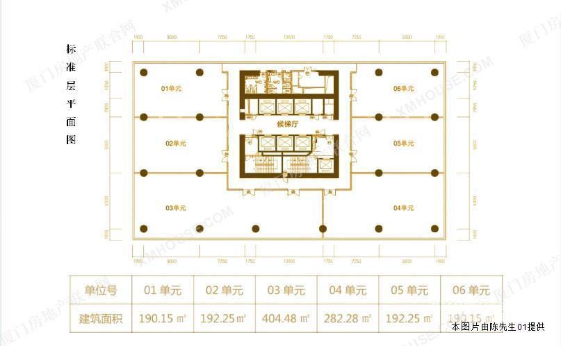 户型 户型图 平面图 807_499