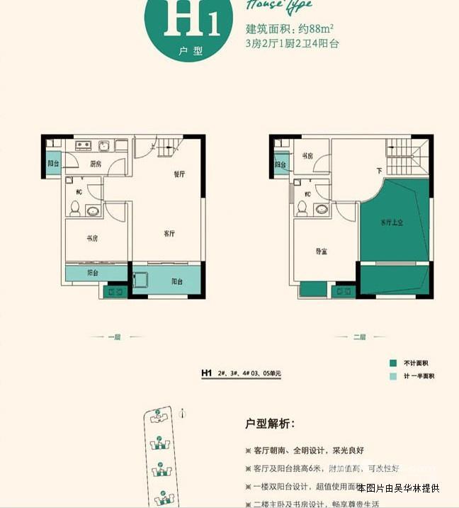 八米乘九米房屋二层平面设计图