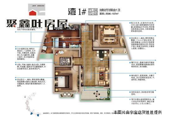 房屋用途:住宅 所在楼层: 第28层/共33层  户型布局:2房2厅2卫2阳台