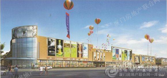 彩龙国际高铁商业城