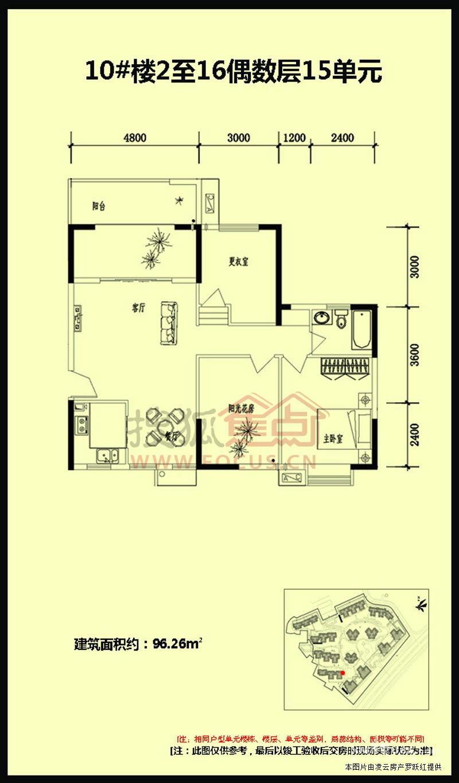 4房2厅超好户型   买房子去哪个网站好?