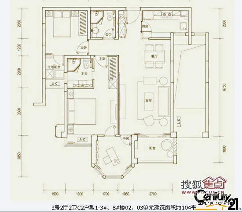 200平方出租房屋设计图