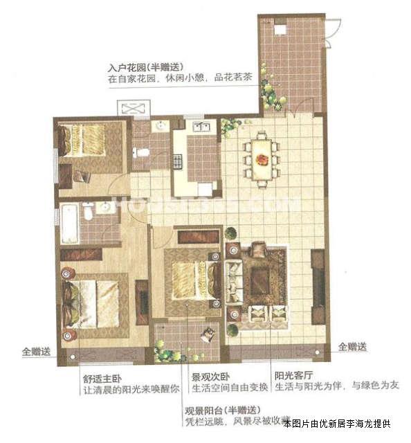 125平方的房子設計_圖片素材