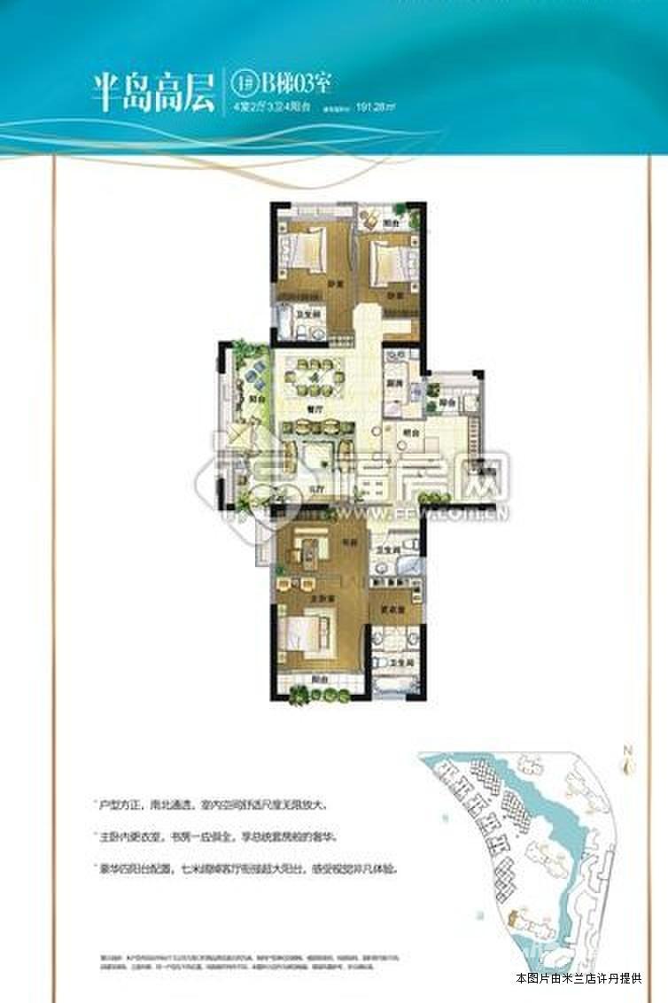 140平方米复式楼设计图纸展示
