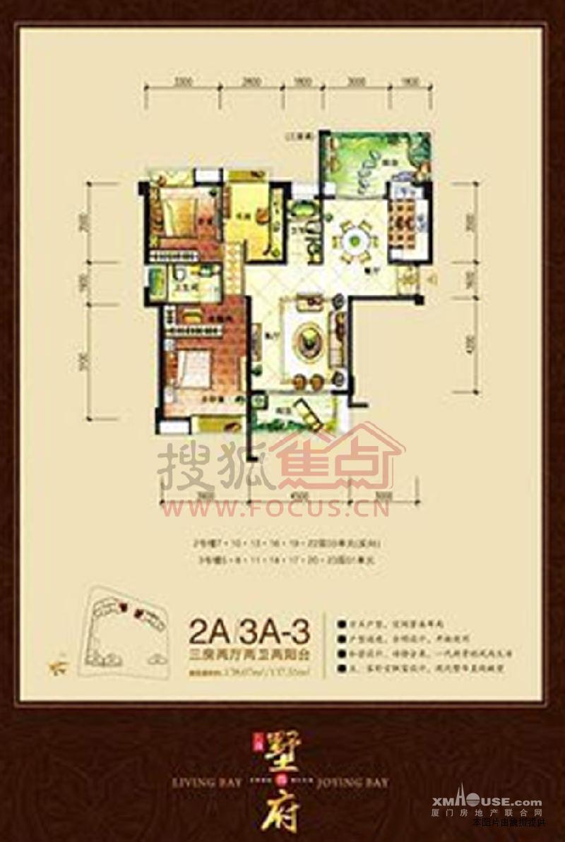 三房一厅平楼设计图
