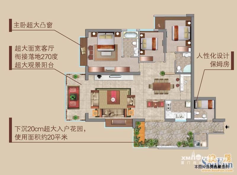 160平房子三面采光平面设计图