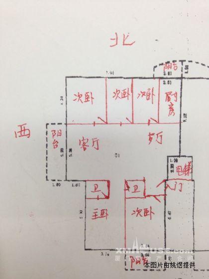 房间空气调节器电路图