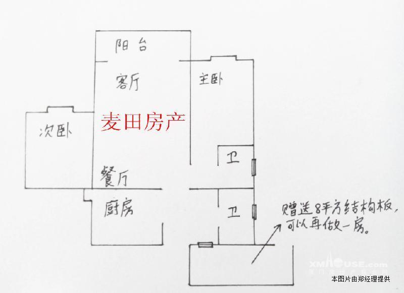 电路 电路图 电子 户型 户型图 平面图 原理图 800_581
