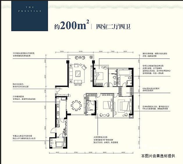商品房160平方设计图