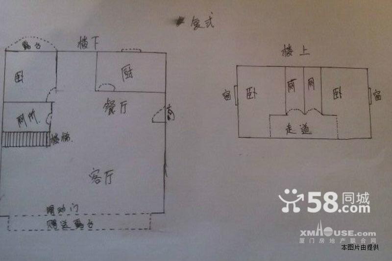 电路 电路图 电子 户型 户型图 平面图 原理图 800_533