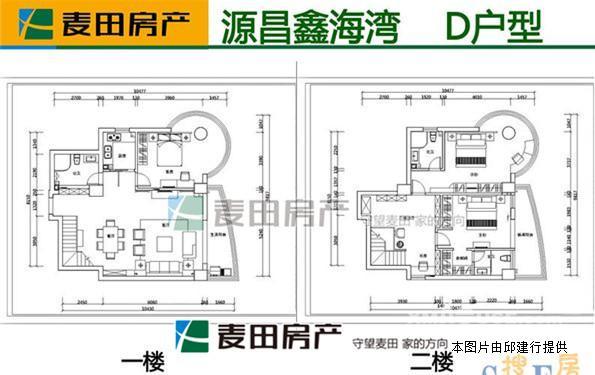 四房一厅一厨一卫楼梯设计图分享展示