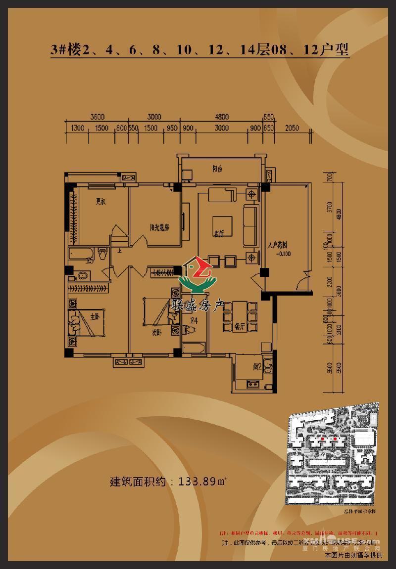 五房一厅设计图二楼