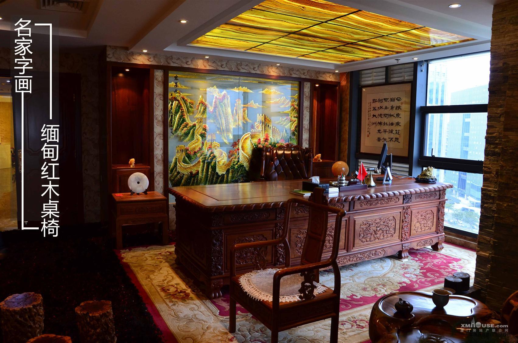 全套红木办公家具,总裁办公室全部使用稀有红木,3.