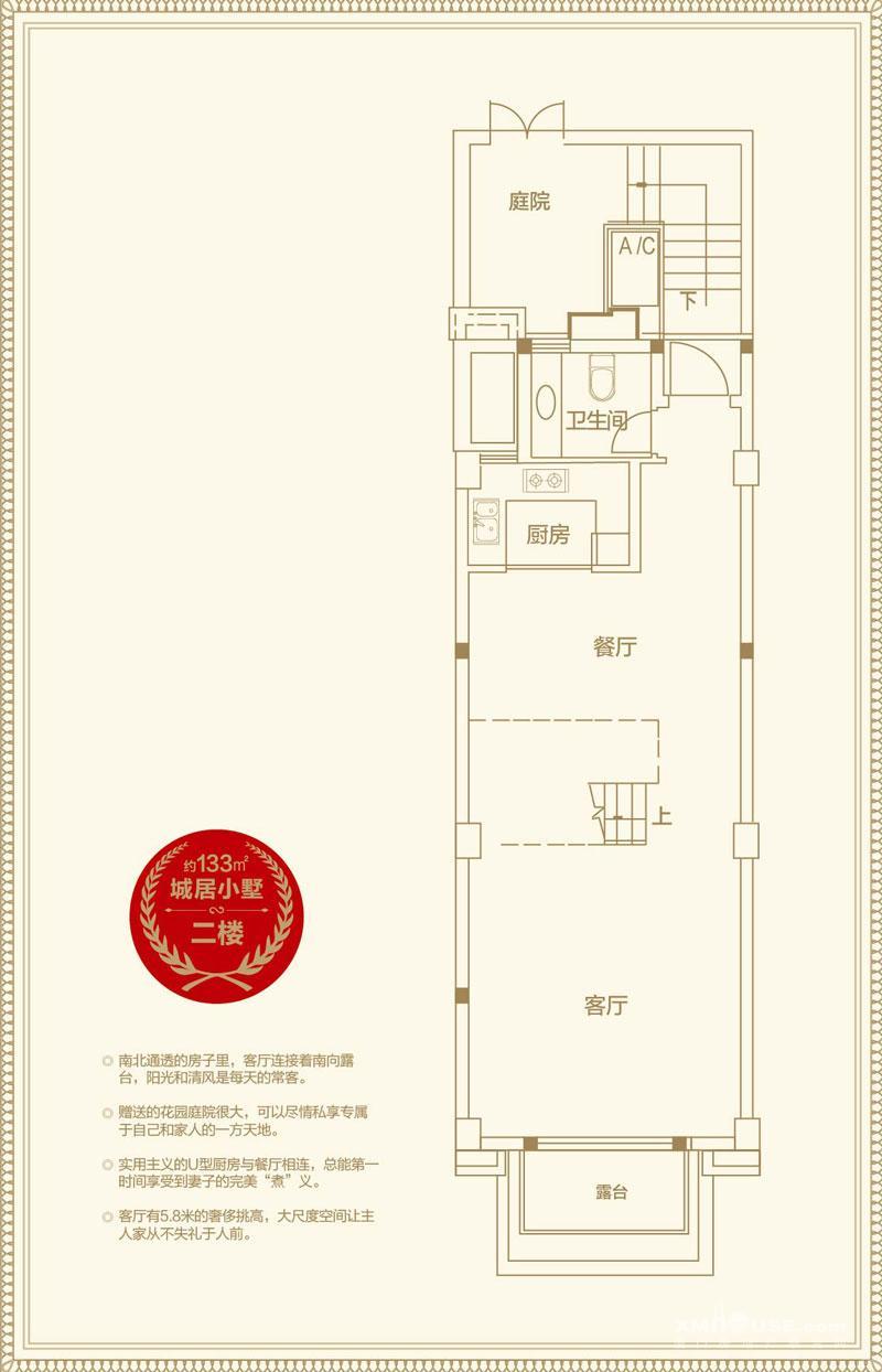 ca88亚洲城app图
