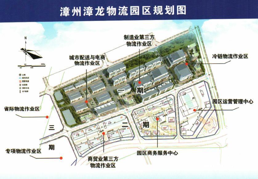 漳龙物流园区   效果图(newhouse.xmhouse.com)