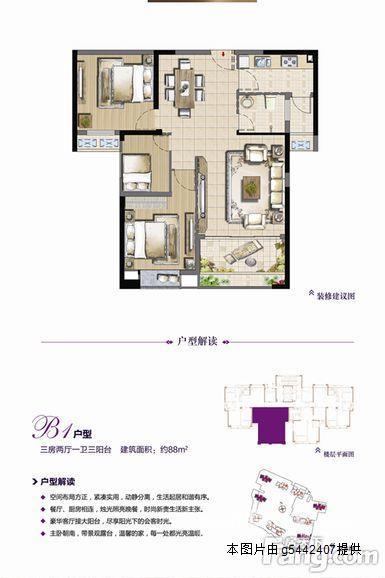 旗山领秀_3房2厅出售_福州市仓山区高新区忠观公园
