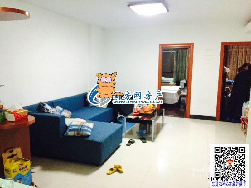 水木菁华_2房2厅出售_福州市鼓楼区铜盘路水木菁华坊