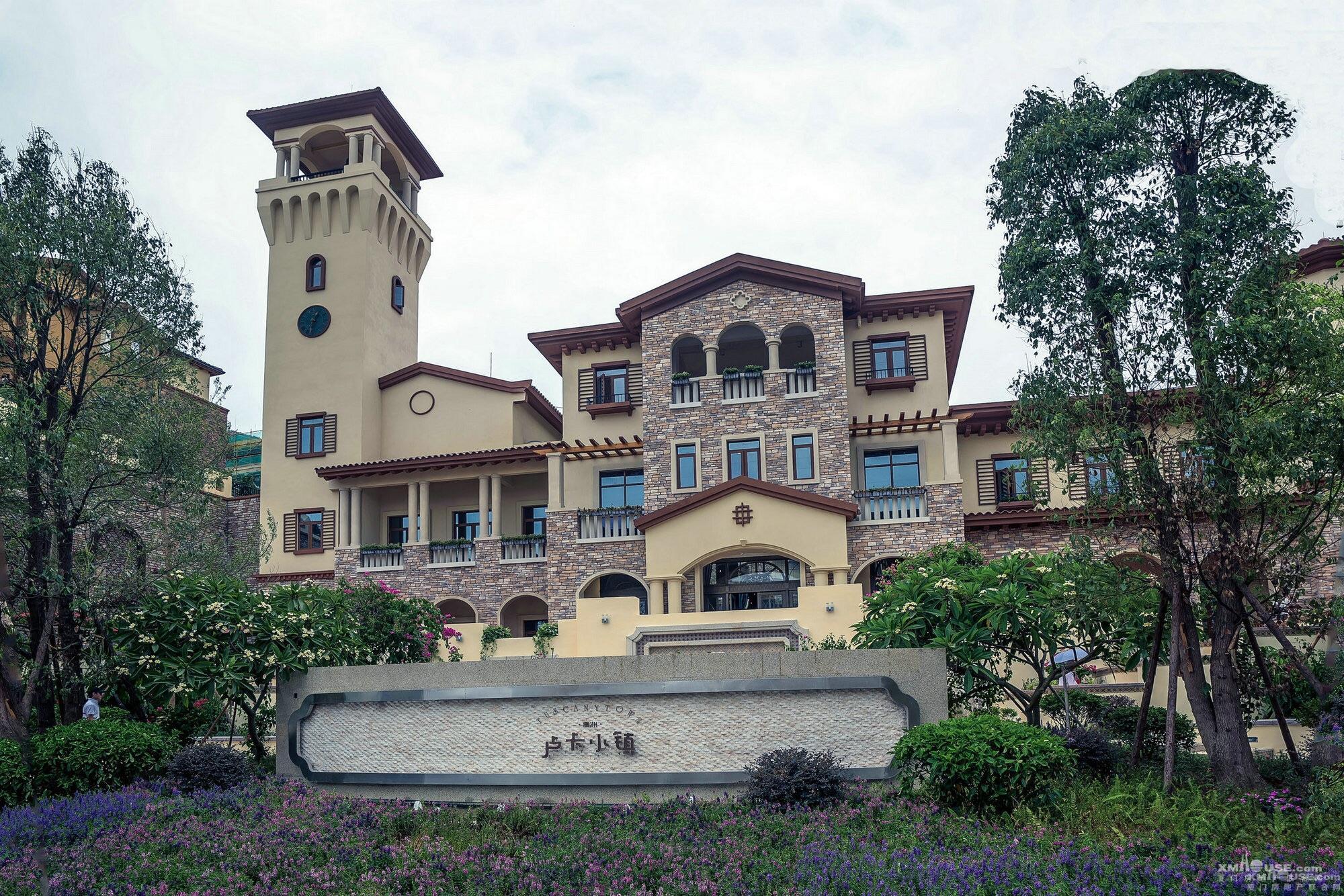 禹州卢卡小镇