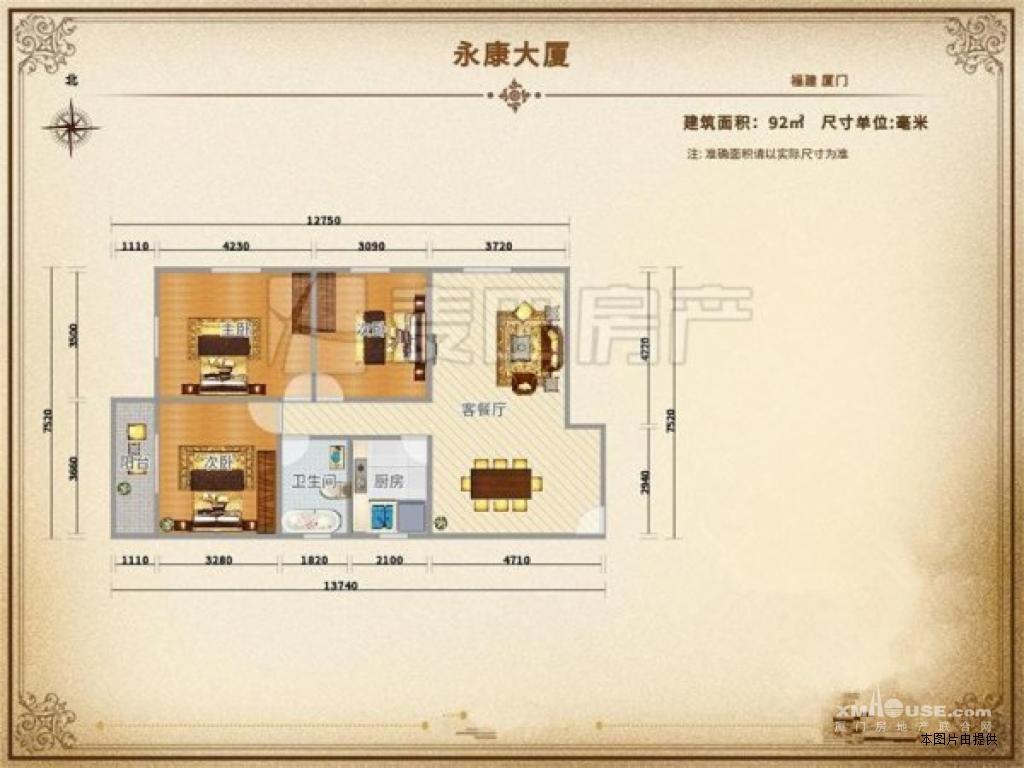 杭办大厦原始结构图户型图