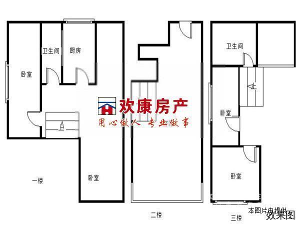 火车站旁 跃三层小别墅 电梯高层朝南 精装大4房3卫3阳全明