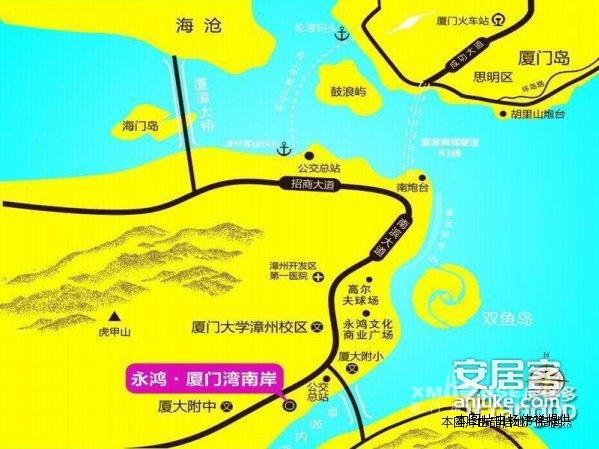 漳州港 金沙滩 正看双鱼岛
