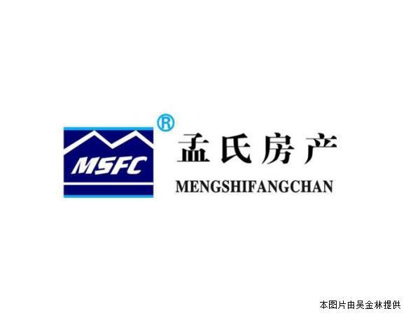 鹤壁银基雅苑logo
