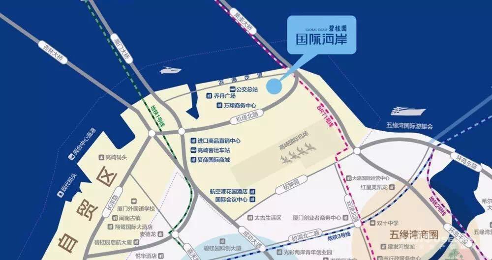 碧桂园·国际海岸