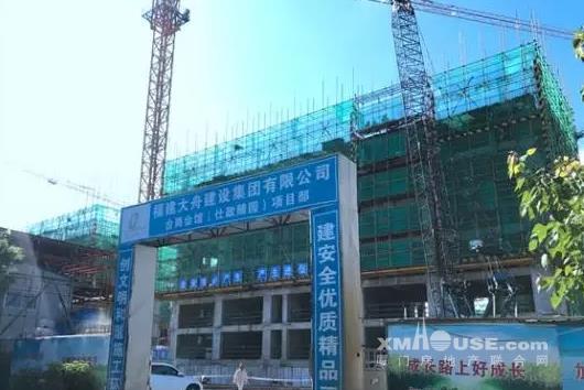 天玺99湾  别名:仕政随园(台商会馆)