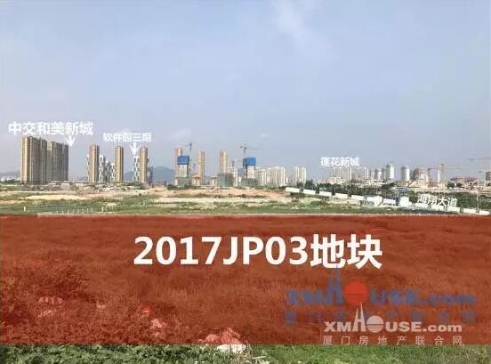 建发2017JP03地块