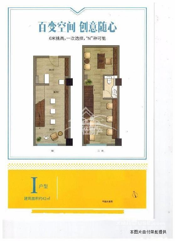 海沧自贸区 42平挑高6米楼中楼 实用80平 南北通透免 税图片