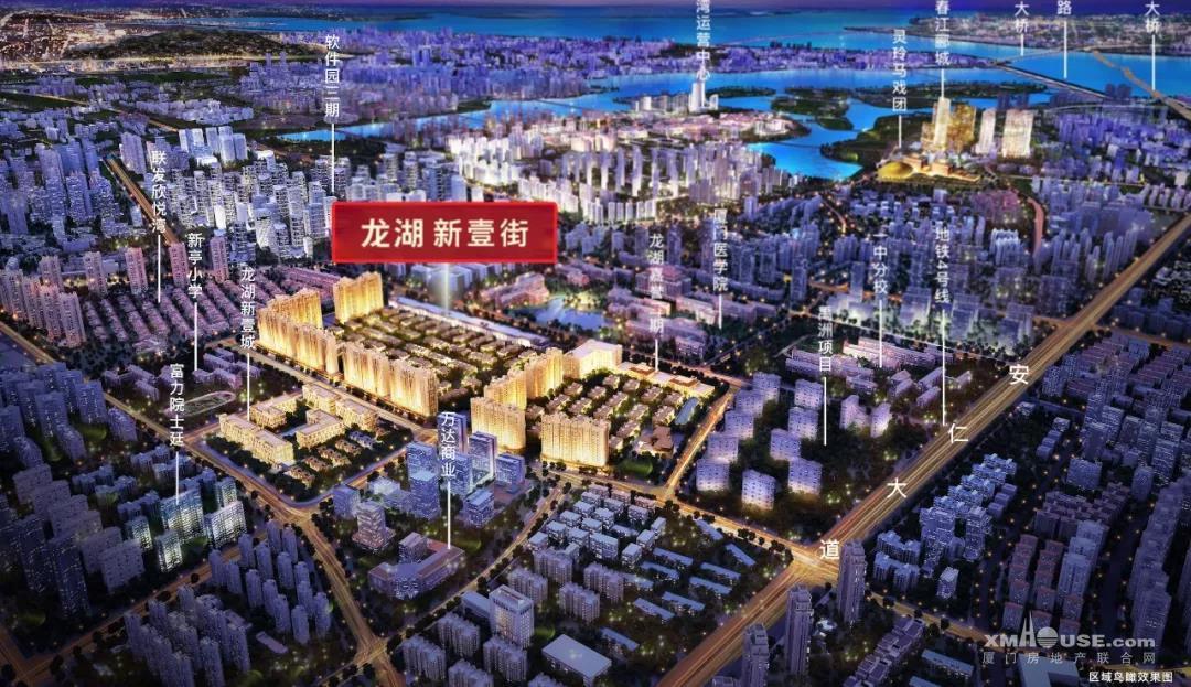 龙湖·新壹街