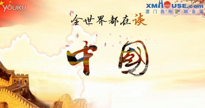 """【动画】解读中国经济之""""三新"""""""
