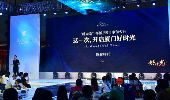 龙湖·春江彼岸:高层产品系发布会