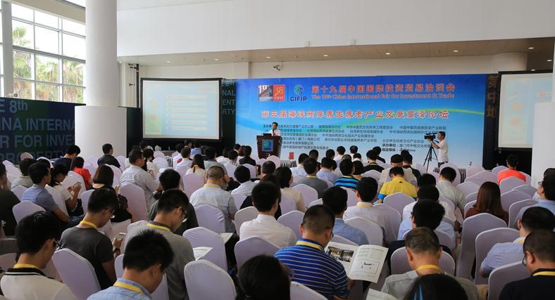 第八届中国地交会今日在会展盛大启幕