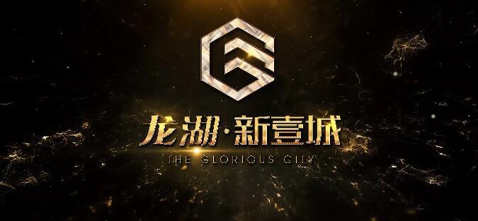 龙湖·新壹城:楼盘宣传片