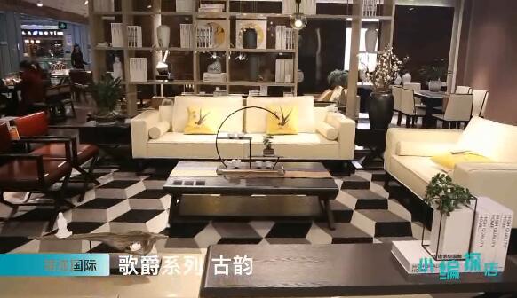 【小编探店】带你体验诺亚国际现代轻奢风家具的情怀