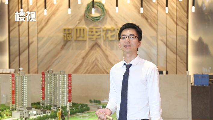 中骏·四季花都:65-89m²全新升级筑品 尽享生活品质